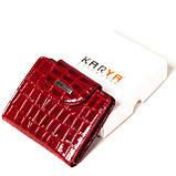 Маленький женский кошелек кожаный красный Karya 1052-08, фото 9