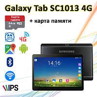 "Мощный! 4G Планшет-Телефон Galaxy Tab SC1013 4G 10.1"" IPS 2 GB RAM 32 GB ROM GPS + Карта памяти 64GB"