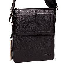 Мужская сумка Karya 0365-45 через плечо кожаная черная