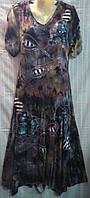 Платье из вискозного трикотажа р.54