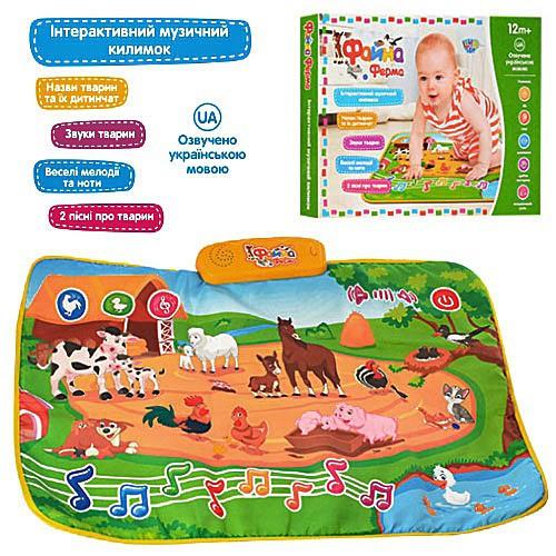 Музичний розвиваючий килимок M3455,домашні тварини, звук (укр.мова), музика, в коробці 50*37*5 см