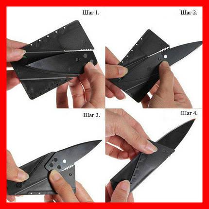 Нож кредитная карта CardSharp   , фото 2