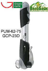 Насос міні GreenCycle GCP-23D PUM-62-75 алюмінієвий