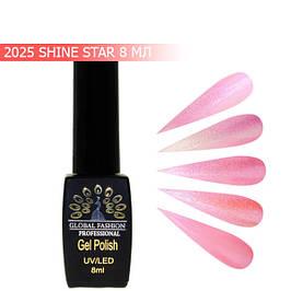 Global Fashion 2025 Shine Star гель-лак сияющая звезда, 8 мл