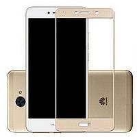 Защитное стекло Full Cover Huawei Y7, Gold