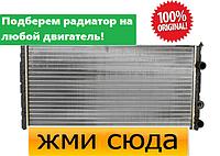 Радиатор VW PASSAT B4 B3 (1.6/1.8/2.0) 1988-1997 / Thermotec
