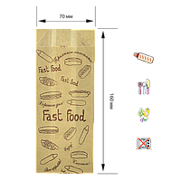 """Бумажный Пакет Крафт """"Французский  FAST FOOD"""" 160х70х40мм (ВхШхГ) 40г/м² 100шт (88)"""