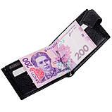 Кошелек зажим для денег кожаный черный Karya 0944-45, фото 5