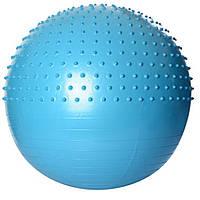 Фитбол 65 см массажный (голубой)
