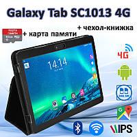 "Мощный! 4G Планшет Galaxy Tab SC1013 4G 10.1"" IPS 2 GB RAM 32 GB ROM GPS + Чехол-книжка + Карта памяти 64GB"