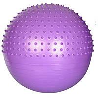 Фитбол 65 см  массажный с шипами (фиолетовый)