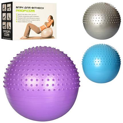 Фитбол 65 см  массажный с шипами (фиолетовый), фото 2
