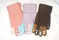 Перчатки детские  (р.р. 6-8 лет) Китай, от 12 шт