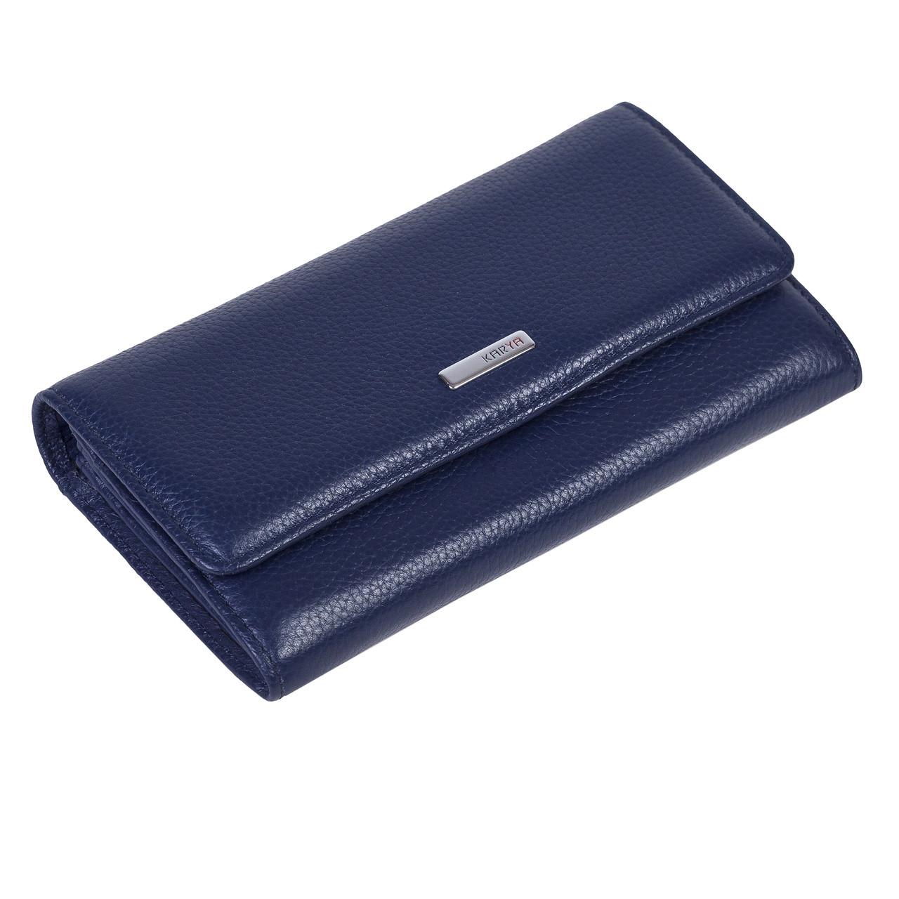Женский кошелек Karya 1061-44 кожаный синий