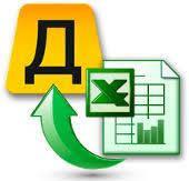 Загрузка табличной части счетов из EXCEL (Бухгалтерия для Украины редакция 2.0)
