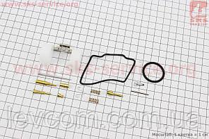 Ремонтний к-кт карбюратора , 14 деталей + поплавок