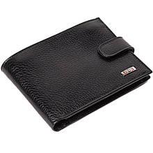 Чоловіче шкіряне портмоне чорне Butun 207-004-001