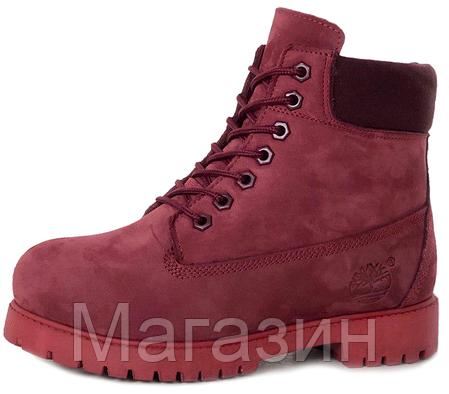 Женские зимние ботинки Timberland Winter Burgundy Тимберленд С МЕХОМ бордовые, фото 2