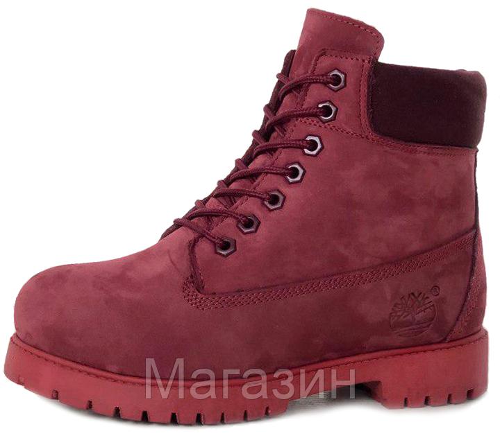 Женские зимние ботинки Timberland Winter Burgundy Тимберленд С МЕХОМ бордовые