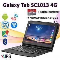 "Мощный! 4G Планшет Galaxy Tab SC1013 4G 10.1"" IPS 2 GB RAM 32 GB ROM + Чехол-клавиатура + Карта памяти 64GB"