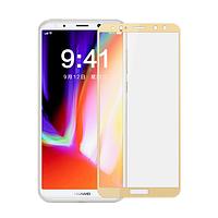 Защитное стекло Full Cover Huawei Y9 2018, Gold