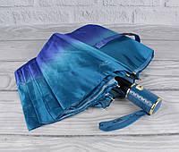 Красивый качественный складной зонт полуавтомат Popular 423-2Р бирюзово-синий, фото 1