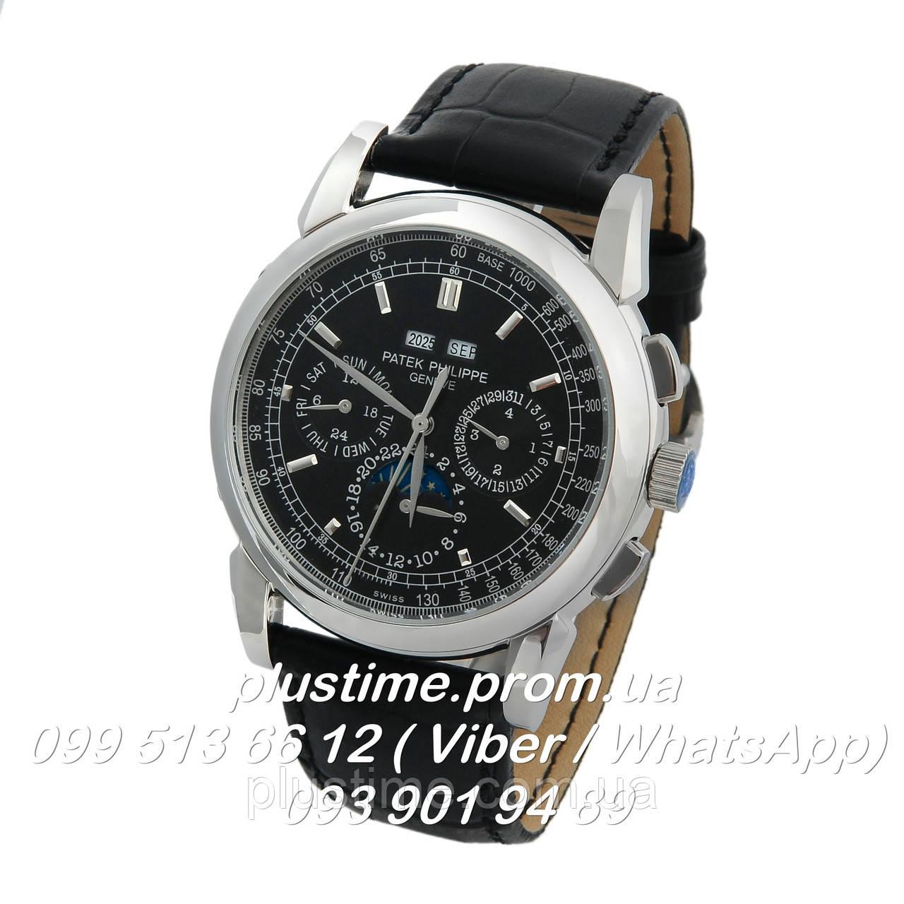 Часы patek philippe женева цена