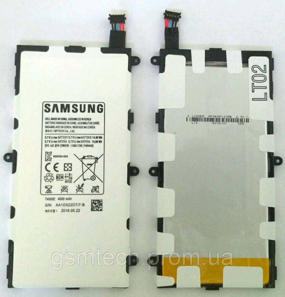 Батарея (аккумулятор) для планшета Samsung Galaxy Tab 3 P3200/T210/T211(AA1D811DT/7-B)