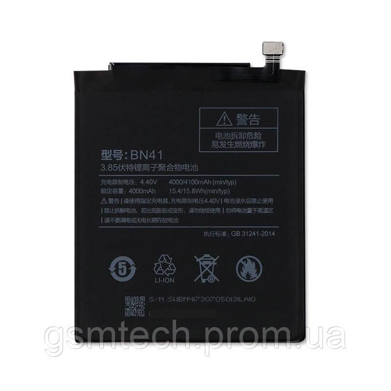 Батарея (аккумулятор) BN41 для телефона Xiaomi Redmi Note 4