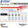 Paper Points RECIPROC VDW - високоабсорбуючі стерильні паперові штифти Реципрок ВДВ, 24шт. № R50