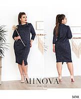 Женское модное платье  СК4053/1 (бат), фото 1