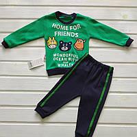 Спортивний костюм 2-ка для хлопчика