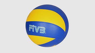 Мяч волейбольный. MS2331. Официальный размер. Полиуретан. 260-280 г
