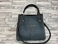 Женская замшевая сумка мини - шоппер Michael Kors (в стиле Майкл Корс)  (серый)