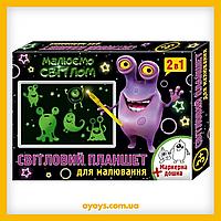 "Набор 2 в 1 ""Рисуем светом"" Ranok Creative (12345678)"