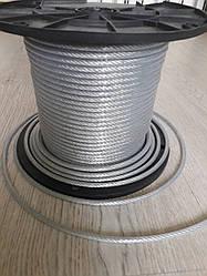 Трос металлический в ПВХ оболочке, диаметр 4 х 5 мм