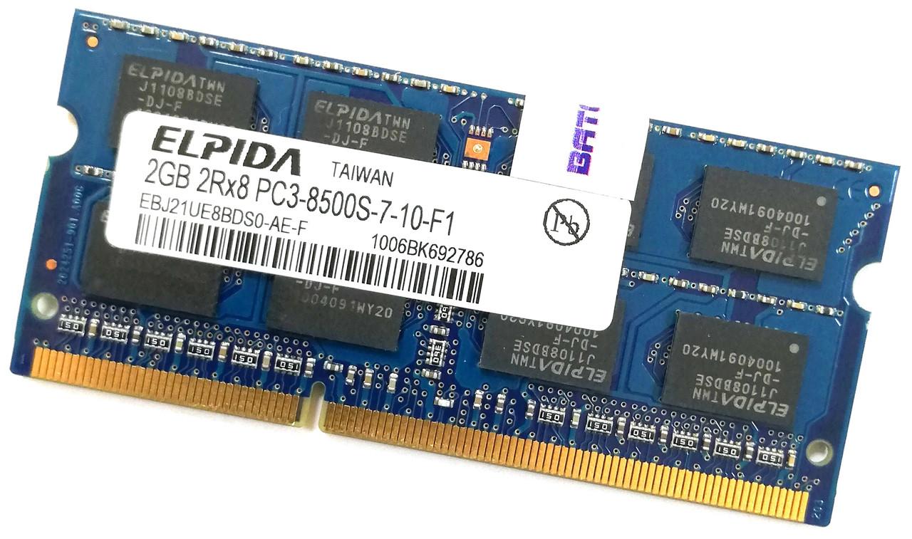 Оперативная память для ноутбука Elpida SODIMM DDR3 2Gb 1066MHz 8500s CL7 (EBJ21UE8BDS0-AE-F) Б/У