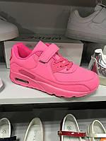 Кроссовки розовые для девочек копия Air max NiРазмеры 34,35