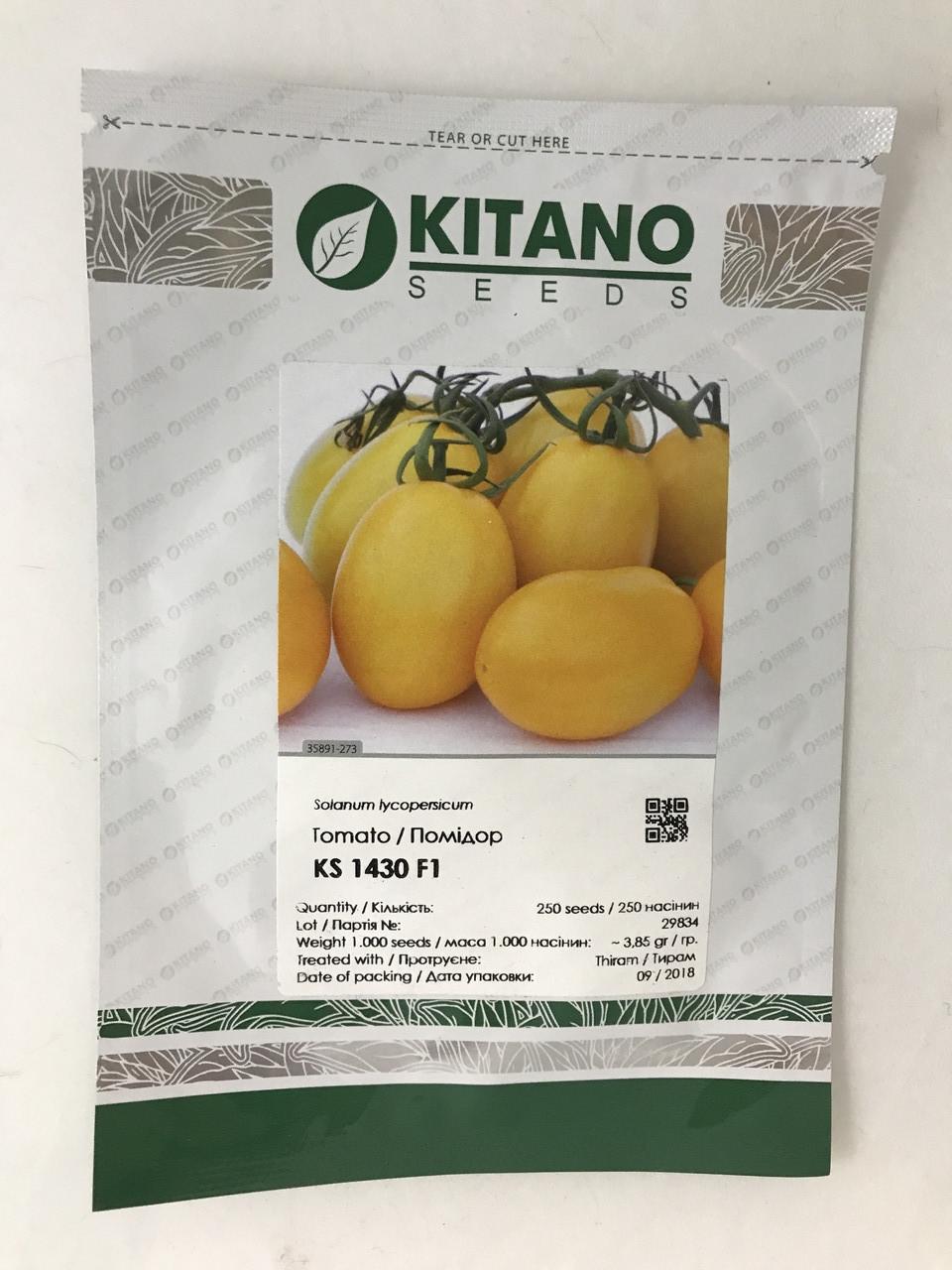Семена томата KS 1430 F1 250 шт. индетерминантный (KITANO) (1041904189)