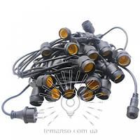 Гирлянда IP65 Lemanso 20 x E27 + кабель 10м + вилка (IP44) / LMA503 (разборная) (только LED)