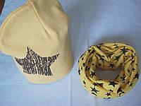 Наборчик золотистый шапка+хомут