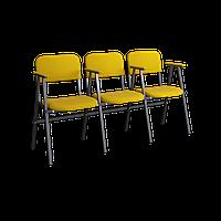 Крісло для актового залу тримісне