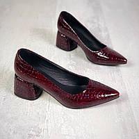 Шикарные кожаные туфли на каблучке 36-40 р бордо, фото 1