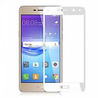 Защитное стекло Full Cover Huawei Y5 2017, White