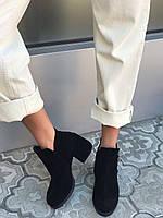 Ботинки ботильоны женские замшевые опт (черный, серый, оливковый)