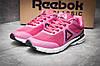 Кроссовки женские Reebok  Harmony Racer, малиновые (12124) размеры в наличии ► [  36 37 39  ]