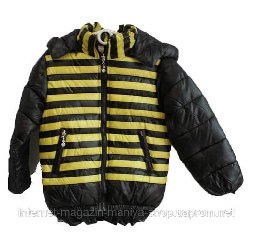 Мужская десткая куртка
