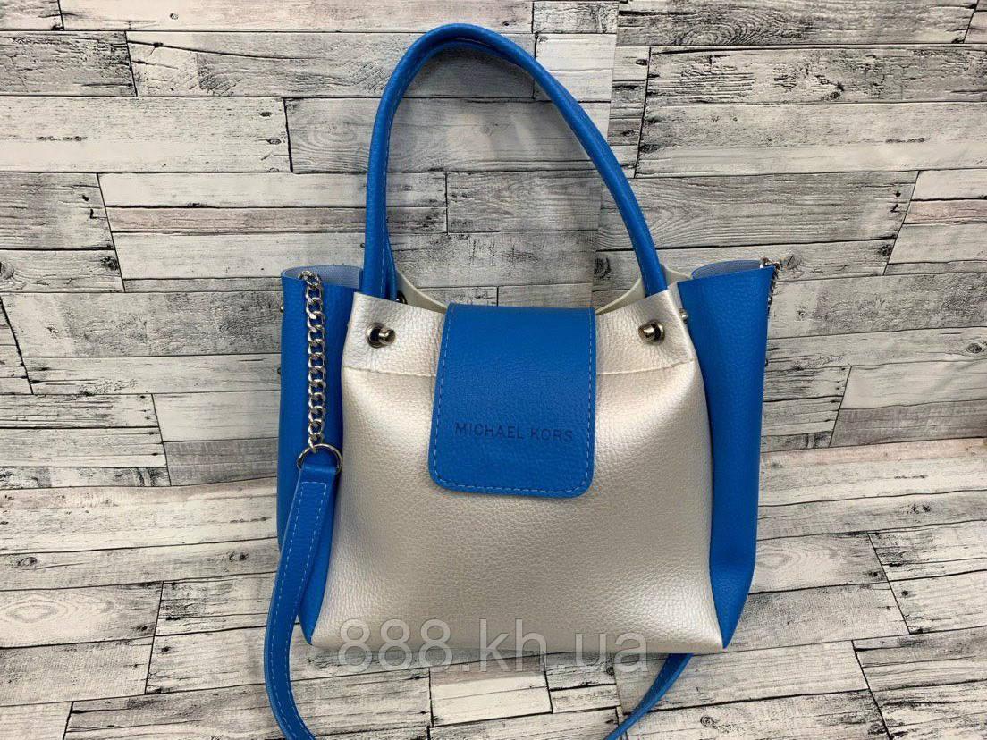 Женская сумка мини - шоппер Michael Kors (в стиле Майкл Корс)  (серебро/синий)