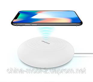 Awei W7 10W White, бездротове зарядний пристрій з підсвічуванням