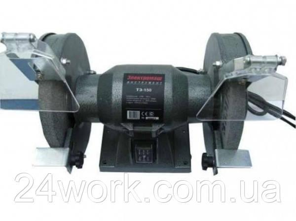 Точило Электромаш ТЭ-150/350 Вт